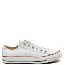 Converse Chuck Taylor All Star Slip White