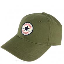 Converse Baseball sapka-zöld